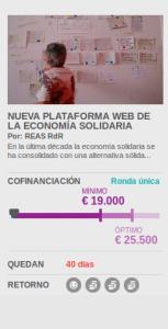 REAS crowdfunding